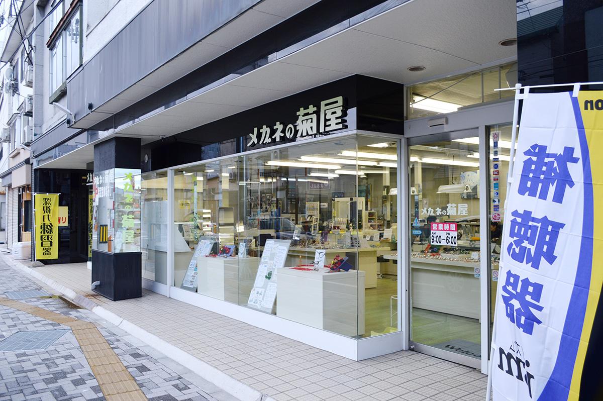 五所川原店